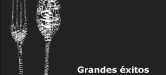2011 – Grandes éxitos de CenaEnCasa